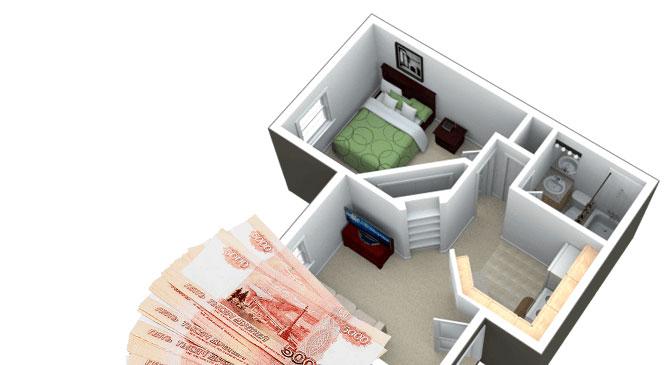 Сколько стоят услуги риэлтора при продаже квартиры в Москве